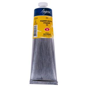 Краска масляная Ладога, туба 120 мл, кадмий жёлтый средний (А) № 201