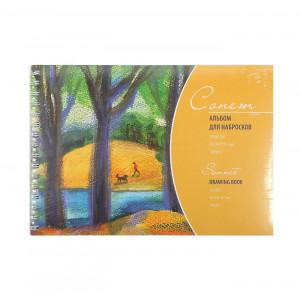 Альбом для набросков Сонет на спирали, размер А4, плотность 100 г/м2, 50 листов