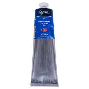 Краска масляная Ладога, туба 120 мл, кобальт синий средний (А) № 505