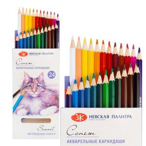 Набор акварельных карандашей Сонет 24 цвета