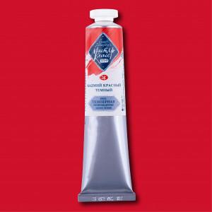 Краска темперная ПВА Мастер-Класс, туба 46 мл, кадмий красный тёмный № 303