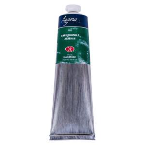 Краска масляная Ладога, туба 120 мл, виридоновая зелёная № 701