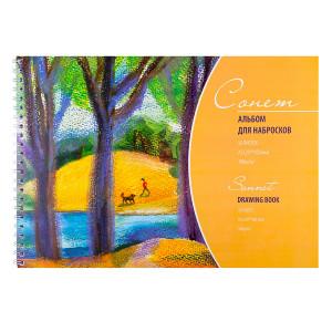 Альбом для набросков Сонет на спирали размер А3 плотность 100 г/м2 50 листов