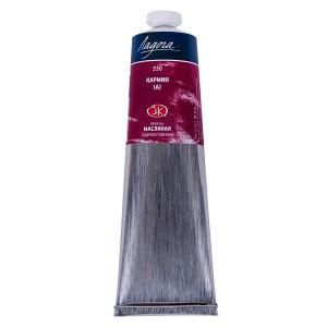 Краска масляная Ладога, туба 120 мл, кармин (А) № 330