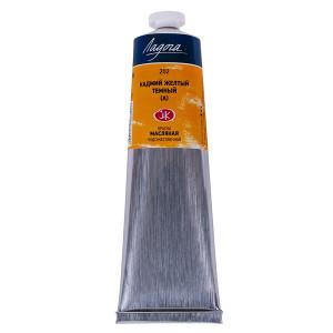 Краска масляная Ладога, туба 120 мл, кадмий жёлтый тёмный (А) № 202