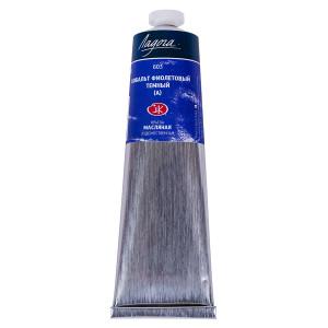 Краска масляная Ладога, туба 120 мл, кобальт фиолетовый тёмный (А) № 603