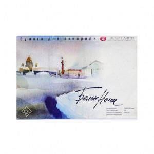 Альбом-склейка Белые ночи, цвет яичная скорлупа, размер 13х19 см, 200 г/м2, 20 л