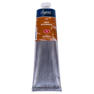Краска масляная Ладога, туба 120 мл, сиена натуральная № 405