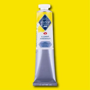 Краска темперная ПВА Мастер-Класс, туба 46 мл, кадмий лимонный № 203