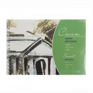 Альбом для эскизов Сонет на спирали размер А4 плотность 150 г/м2 30 листов