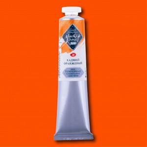 Краска темперная ПВА Мастер-Класс, туба 46 мл, кадмий оранжевый № 304