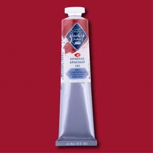 Краска темперная ПВА Мастер-Класс, туба 46 мл, краплак красный № 317