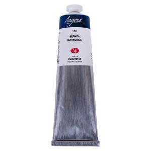 Краска масляная Ладога, туба 120 мл, белила цинковые № 100