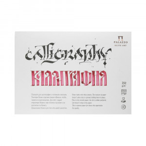 """""""PALAZZO"""" Планшет для каллиграфии 250 г/м2 А4 21 х 29.7 см склейка 12 л. офсет слоновая кость ПЛ-2339"""